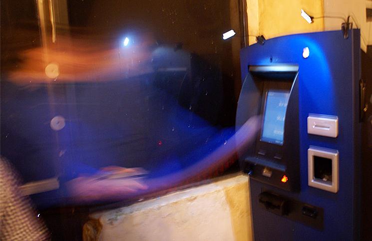 Robocoin's bitcoin ATM in downtown Austin, Texas.
